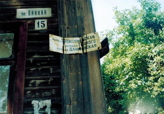 20140715-Чем Лубянка лучше Ногина-фото-2-Панина ул