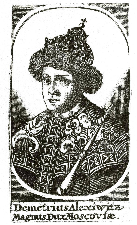 53. Портрет Дмитрия Самозванца, изображенного в царском облачении