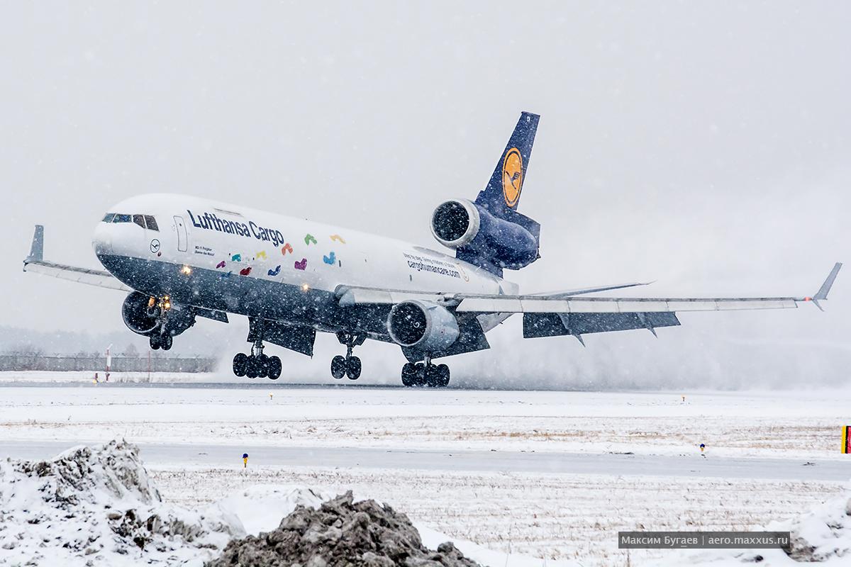 MD-11. Lufthansa Cargo in Novosibirsk. Max Bugaev's Photo