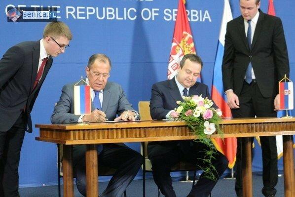 Сербия, Сергей Лавров, Дачич, визиты