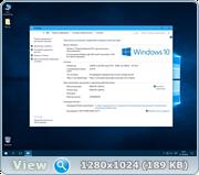 Microsoft Windows 10 x86 x64 StartSoft 33-2016 Final [Ru]