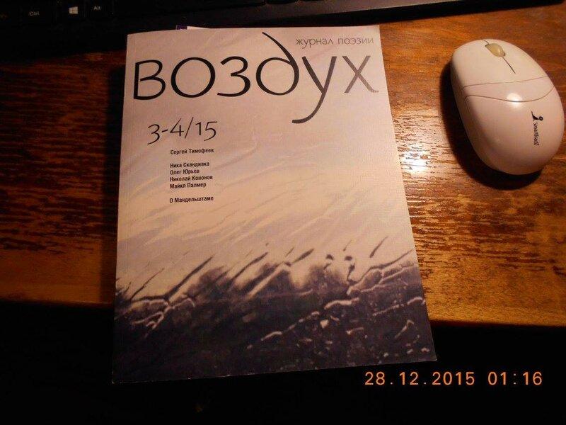 2015_3-4_Воздух.jpg