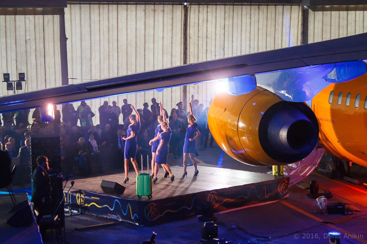 Презентация Ан-148 Саратовские Авиалинии фото 13