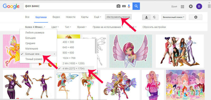 Как искать в поисковике картинки? 0_14c400_f67fba88_XL