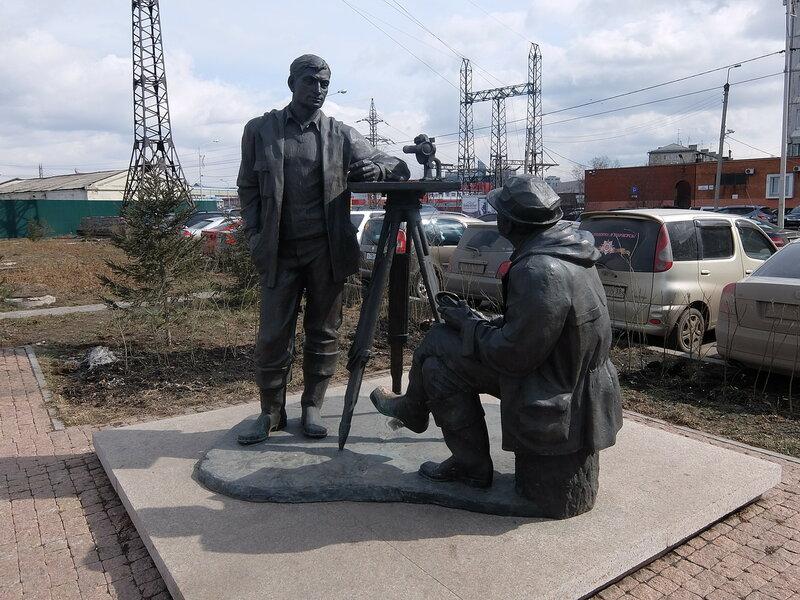 Иркутск - Памятник геологам