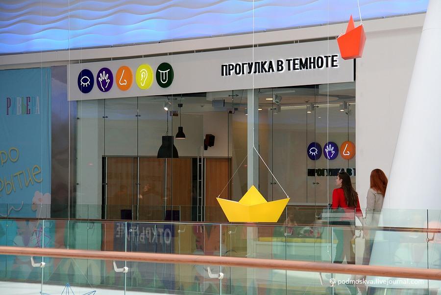 «И 5 минут покажутся вечностью»: игры и квесты для свидания в Москве