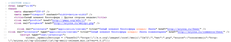 Скриншот html-код