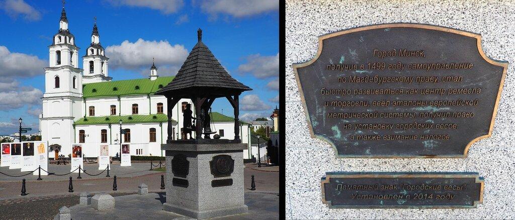 Заказать памятник в минске 3 июля образцы памятников из гранита с надписью