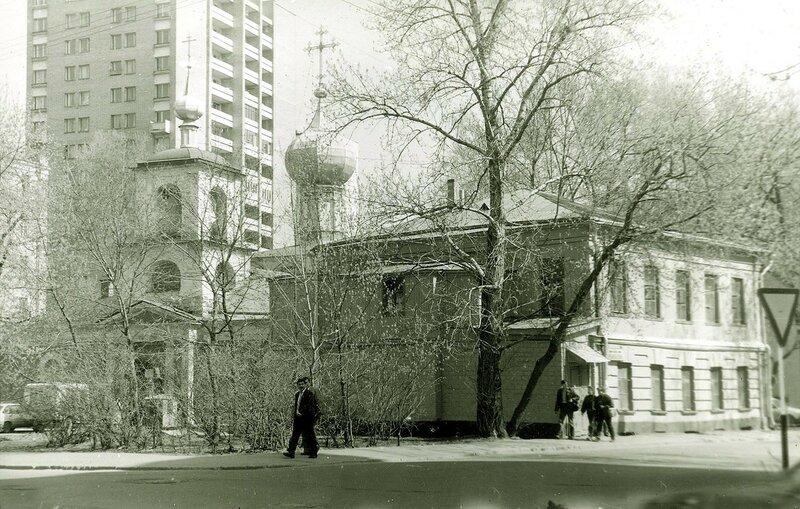 Переулки московские. Накануне перемен