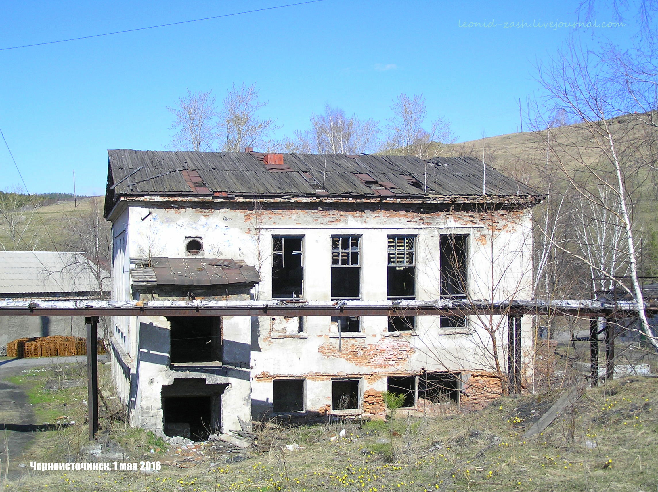 Чёрная Черноисточинск Тагил 206.JPG
