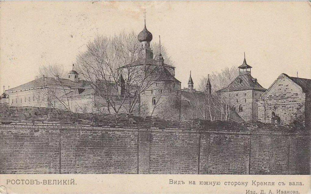 Вид на Кремль с вала