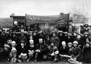 Челябинск. Трудовая школа-колония им. Карла Либкнехта и Розы Люксембург. 1922