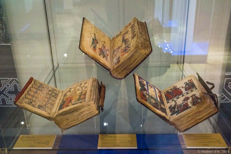 Древние армянские рукописные книги.