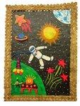 Дробышевская Дарья (рук. Губайдуллина Надежда Робертовна) - Космическое пространство