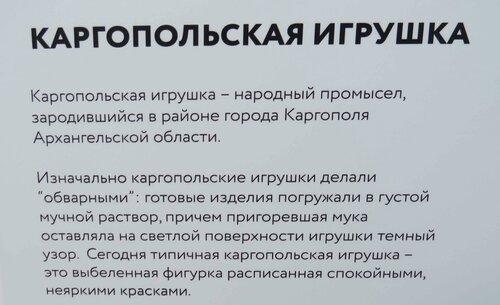 https://img-fotki.yandex.ru/get/55231/140132613.54c/0_218980_2d5f561d_L.jpg