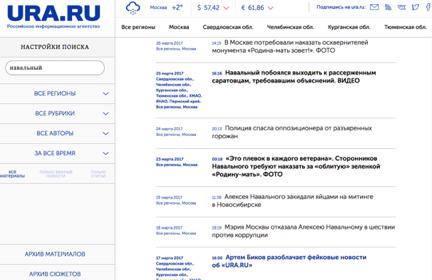 УРА.ру.jpg