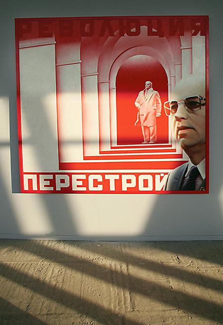 Репродукция с картины «Революция – Перестройка» художника Эрика Булатова на выставке современного русского искусства