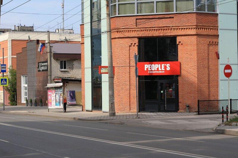 ул. Коммунистическая, Буянова и старый город 003.JPG
