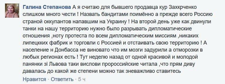 Степанова2.jpg