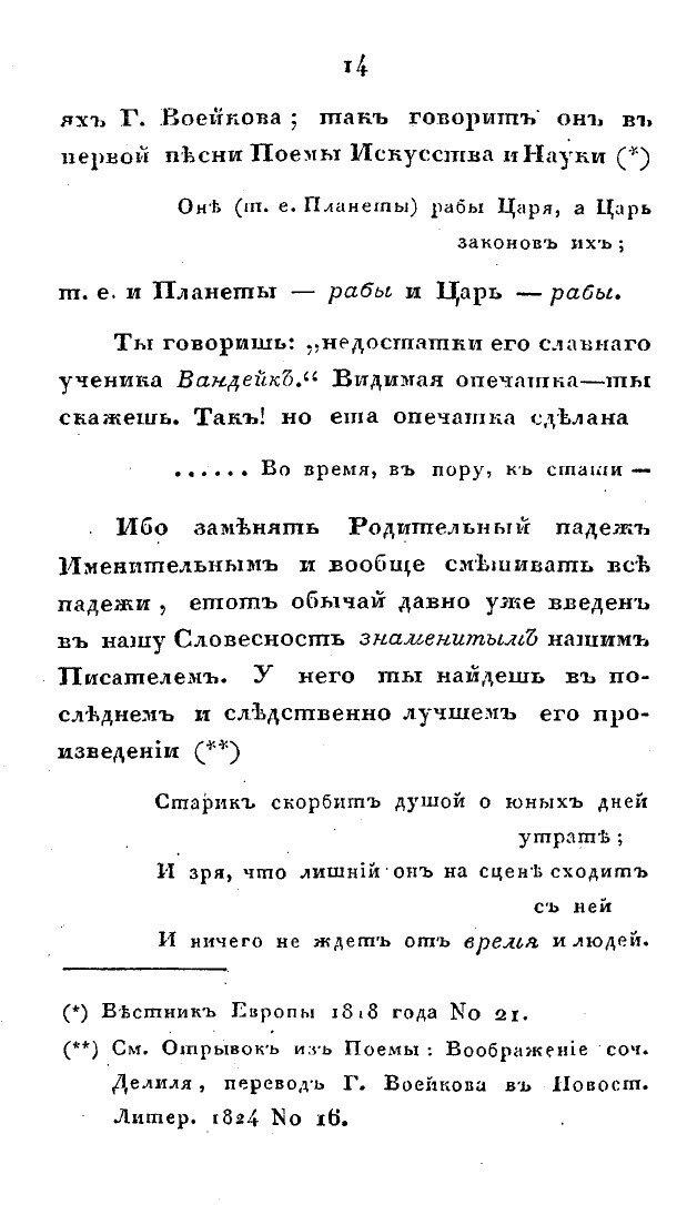 https://img-fotki.yandex.ru/get/55231/199368979.49/0_1f87d8_8700db39_XXXL.jpg