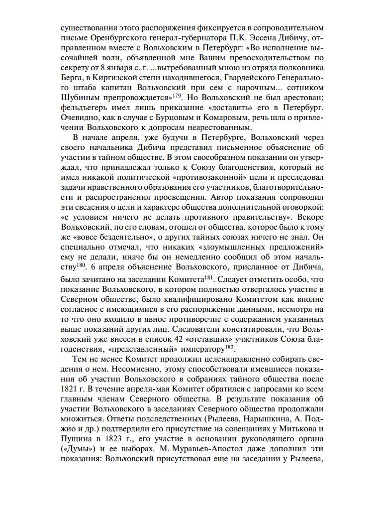 https://img-fotki.yandex.ru/get/55231/199368979.4f/0_1fb121_effd1daf_XXXL.png