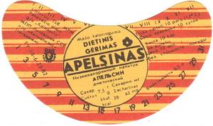 этикетка Апельсин диетический