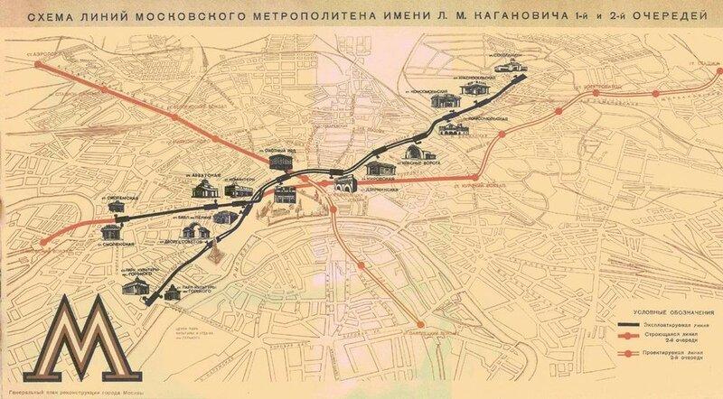 1000_metro.ru-1935map-big3.jpg