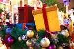 Всем подарки!!!