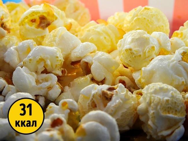 © WerbeFabrik  Ненавредит фигуре имиска подсоленного попкорна. Эта «киношная» закуска состои