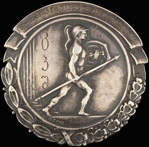 1920-е гг. Знак «ВПШ»