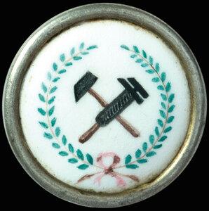 1920-е гг. Знак Мытищинского железнодорожного училища