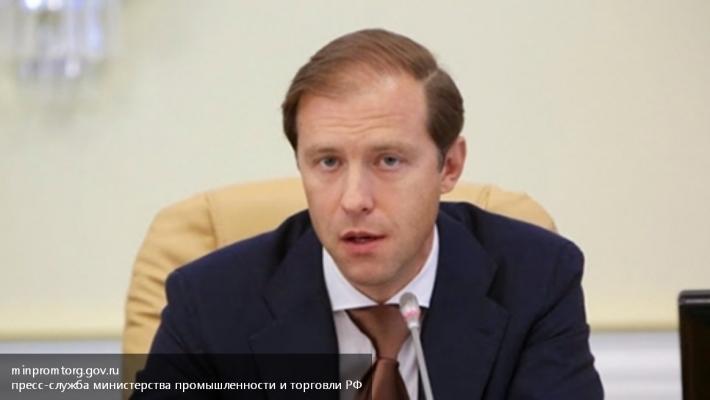 Василий Осьмаков назначен заместителем руководителя МинпромторгаРФ