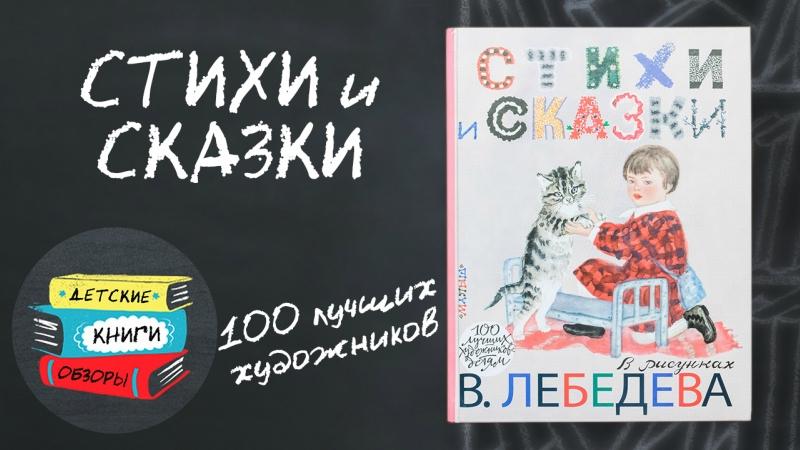 100 лучших художников Лебедев.jpg