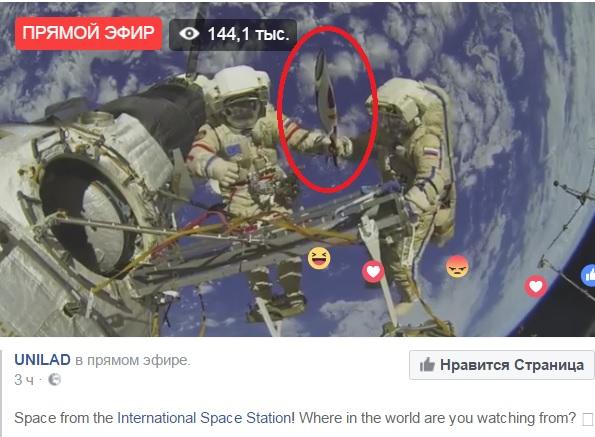 Олимпийская эстафета в Космосе