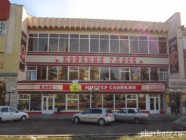 кафе в Пятигорске