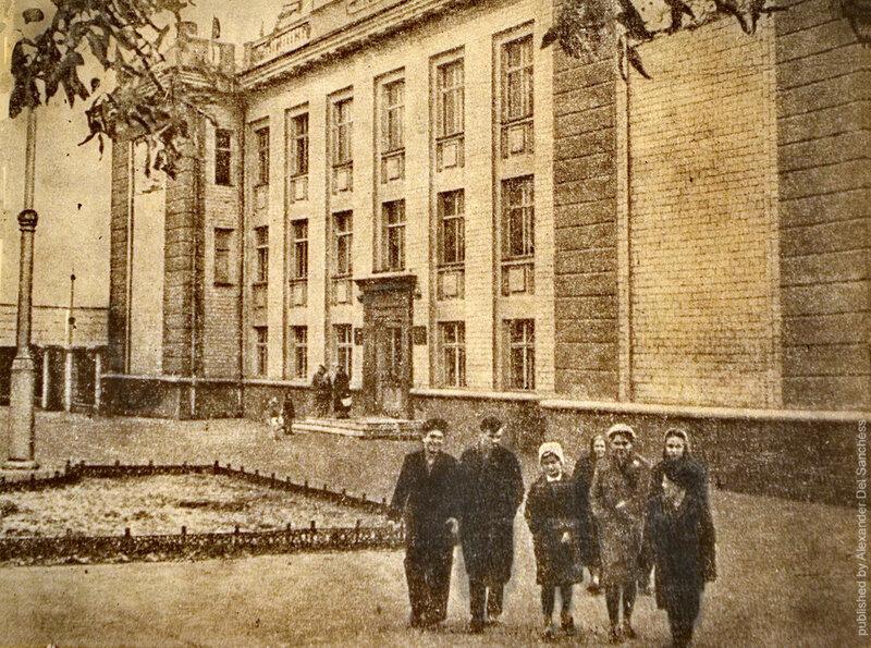 Белгород, Дом пионеров, 1960