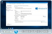 Windows x86 x64 StartSoft 02-2017 [Русские]