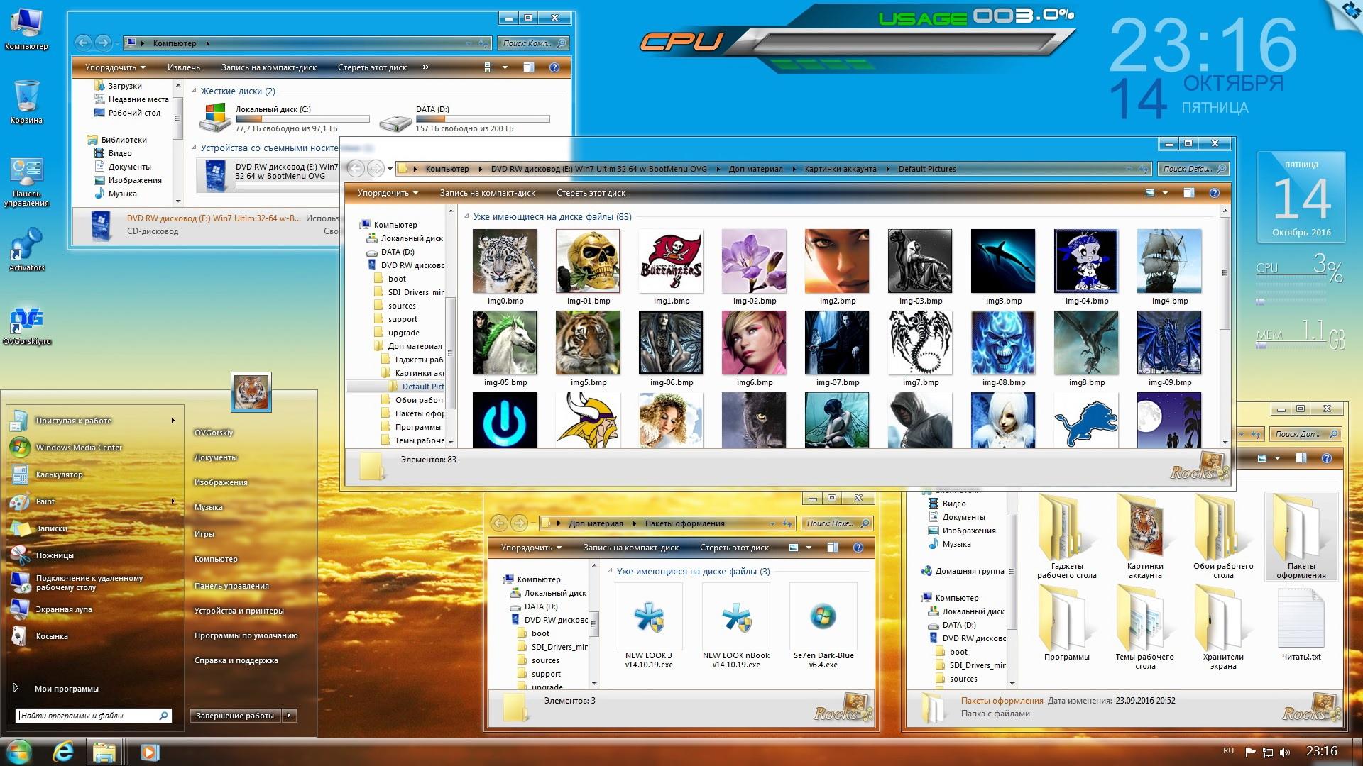 Скачать Windows 7 Максимальная X64 X32 торрент