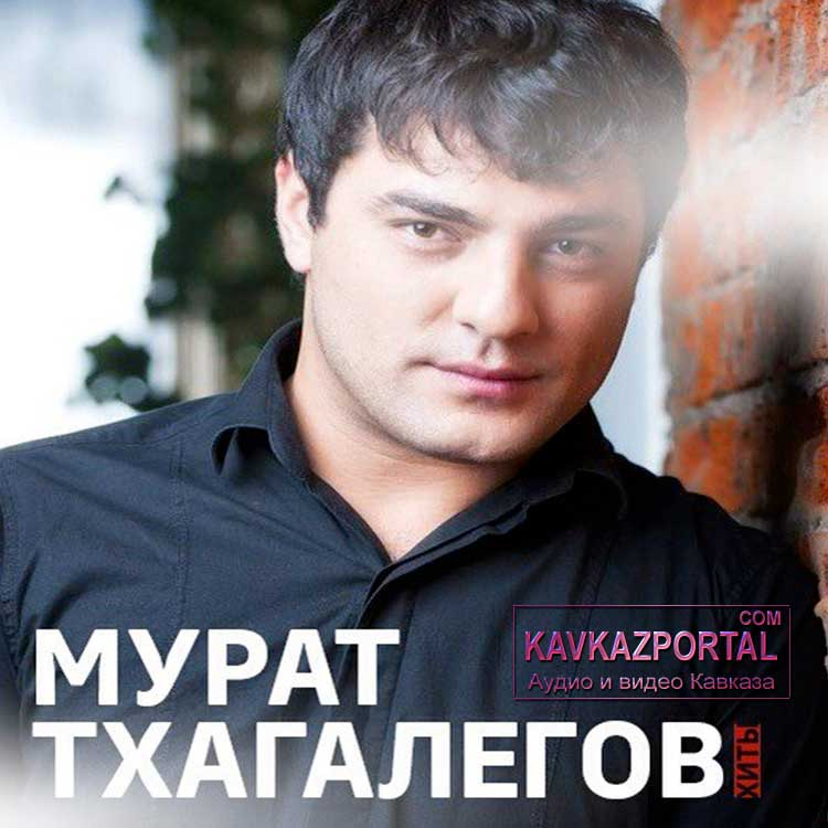 Армянские песни 2017 mp3 альбомы скачать бесплатно