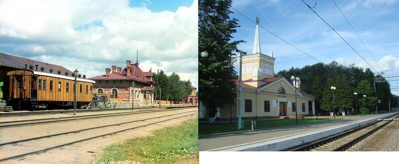 Станция Бородино 1911-2008а.jpg