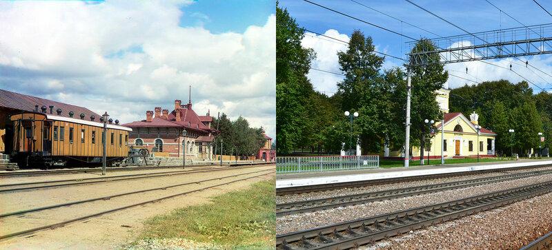 Станция Бородино 1911-2016.jpg