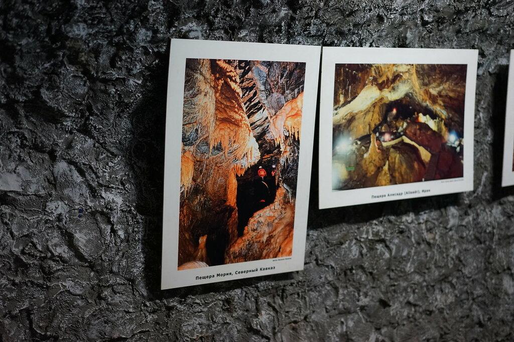 Фотографии пещер мира. Искусственная Медвежья пещера в Сафари-Парке в Геленджике