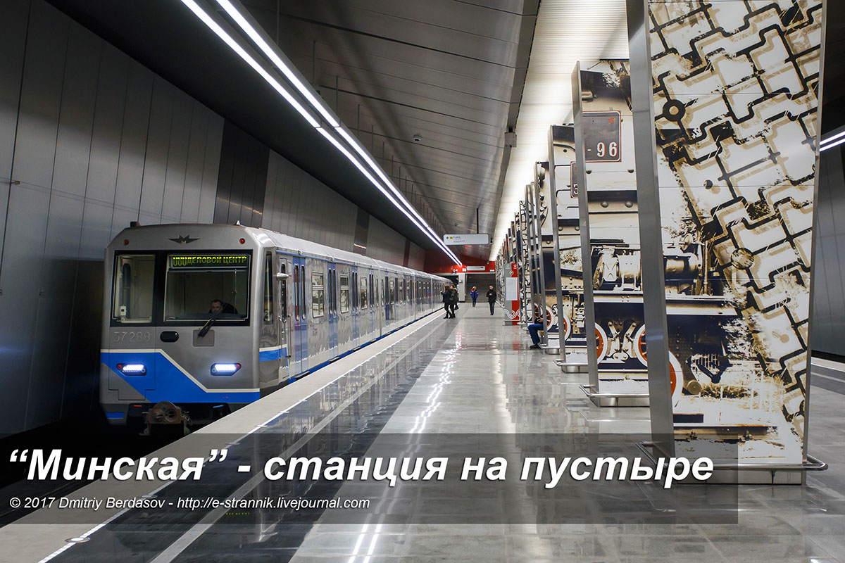 ГАОУ ДПО Центр quotПрофессионалquot О Центре ampgt Схема проезда
