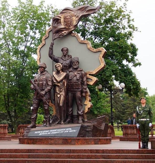 Памятник ополченцам.jpg