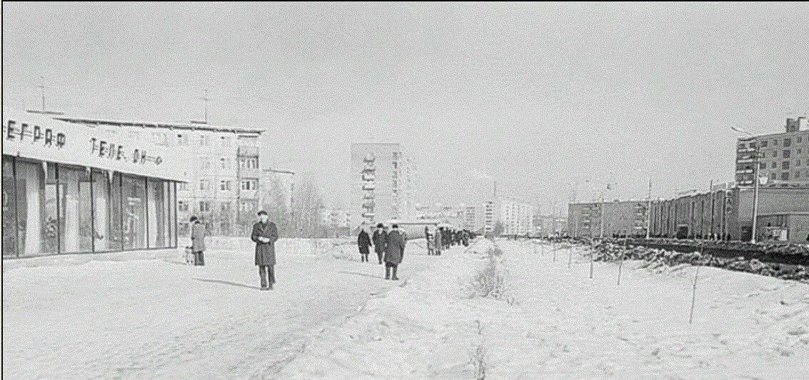 1978. Новомытищинский проспект, почта