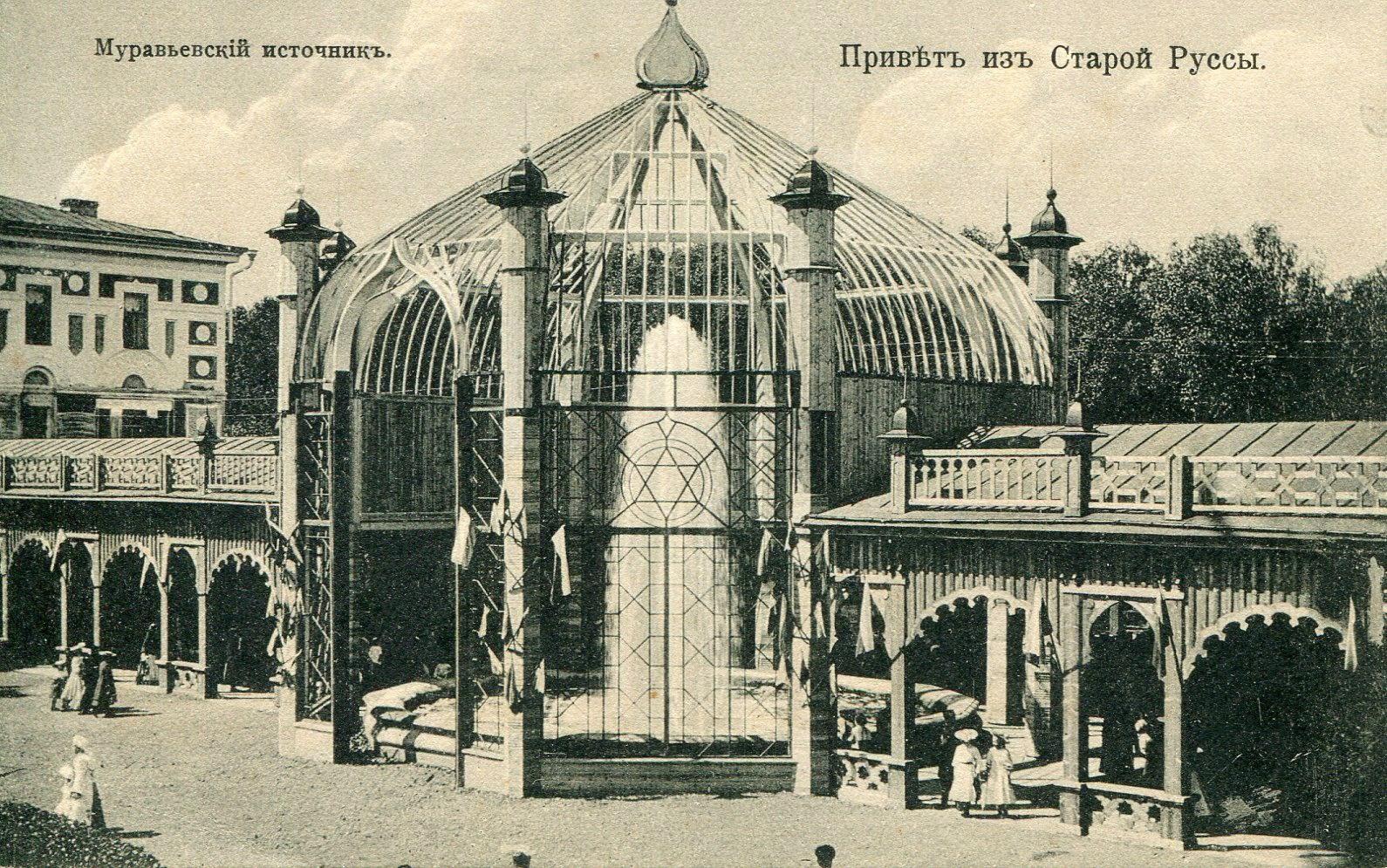 Муравьевский источник