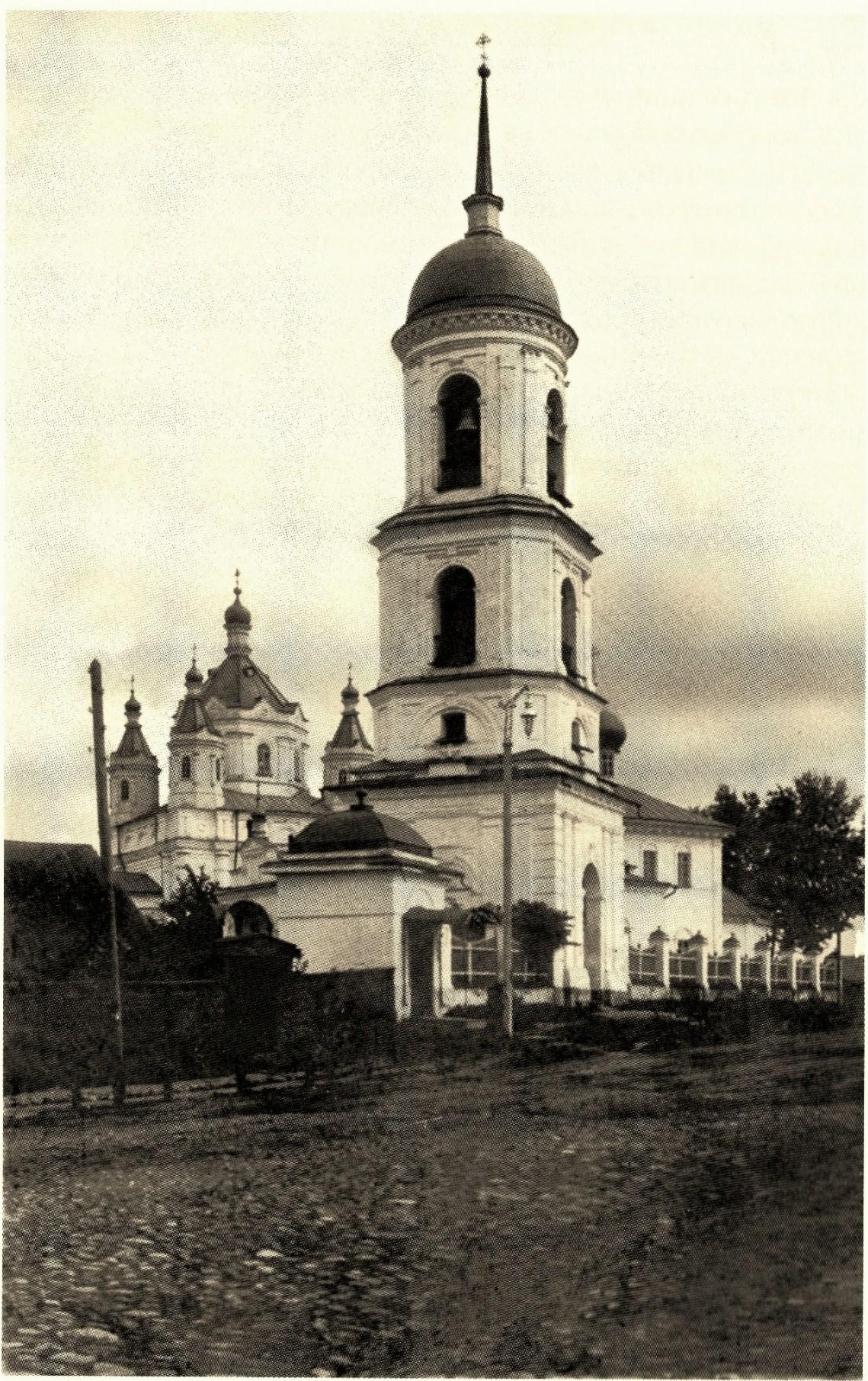 Церкви Успения Пресвятой Богородицы и Жен Мироносиц