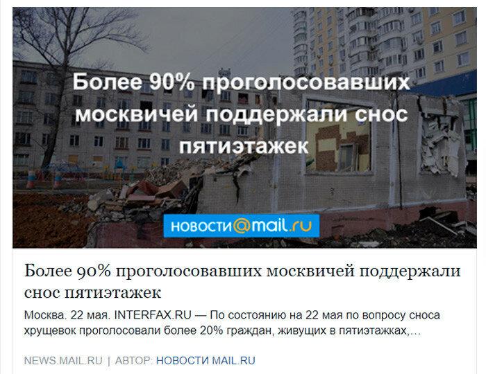 90 процентов.jpg