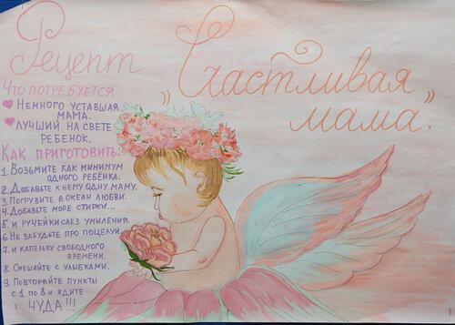К 8 марта. Трогательные рисунки детей «Моя любимая мама»