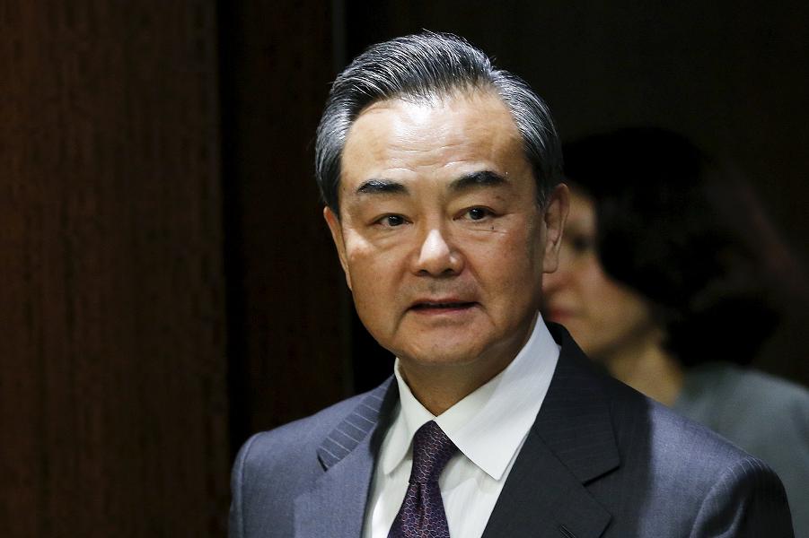 Ван И, министр иностранных дел Китая.png